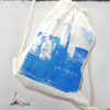 "Gym Bag natural - Urban Sketch of ""Cuvrystr."", Graffiti Blu, Laeti-Berlin"