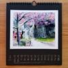 04-April-Calendar-2019--Prints-DIN-A5-Laeti-Berlin-BD